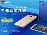 360手机vizza明日首发 在京东可享1元购