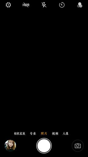 努比亚Z17畅享版拍照功能非常丰富