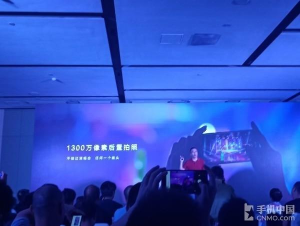 荣耀V9 play配备1300万像素后置摄像头