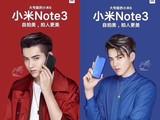 小米Note 3海报曝光 号称大号版小米6