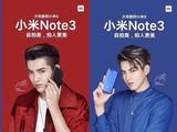 小米Note 3配置全曝光 性能不如小米6?