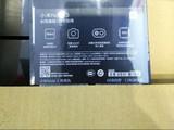 小米Note3包装盒泄露 各项配置全曝光