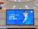 小米Note3产品未出广告先行 正面怼OV?