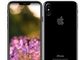 指纹识别真没了?iPhone 8解锁界面曝光