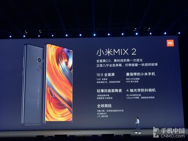 旗舰特权!小米MIX 2可直刷MIUI9开发版