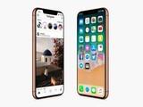 iPhone X确定天猫首发 线下开售时间曝光