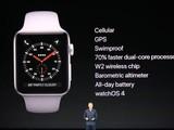用Apple Watch 3打电话?没有那么简单