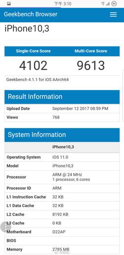 三款新iPhone都搭载A11仿生处理器