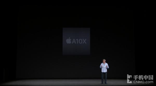苹果秋季新品发布会最大亮点!相当意外