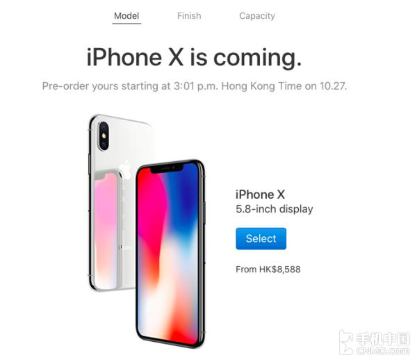 iPhone X三新品齐发 港版便宜超千元