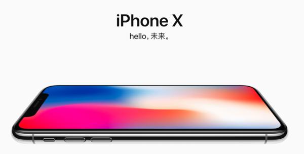 iPhone X官方宣传图