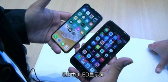 iPhone X上手