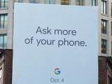 谷歌Pixel 2发布时间确定 10.4亲儿子到