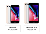 根本不存在抢 iPhone 8用手机端轻松买