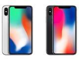 屏幕继续增大 iPhone X Plus达6.46英寸