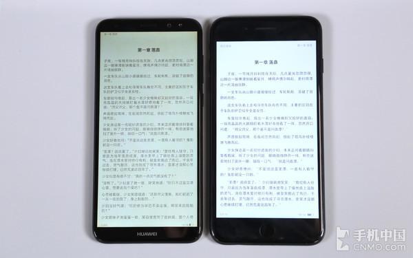 在阅读中,全面屏可以显示更多的文字内容,减少滑动屏幕次数