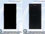 索尼XZ1证件照来袭 万年祖传设计你爱么