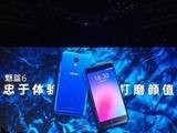 图说馆 魅蓝6正式发布 忠于体验 打磨颜值