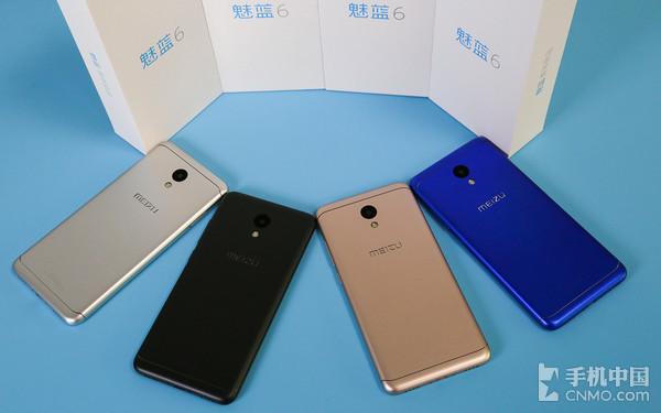 魅蓝6拥有四个色彩