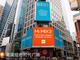 老外很中意! 小米MIX 2亮相纽约时代广场