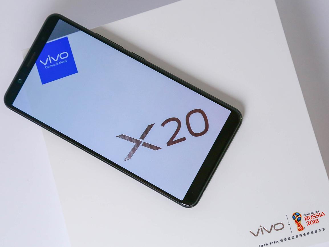 vivo X20全面屏尊宝娱乐城体验评测:足够强悍