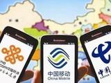 三大运营商8月数据 联通4G用户增长迅猛