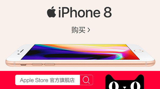 iPhone X领衔 这些全面屏手机你值得拥有