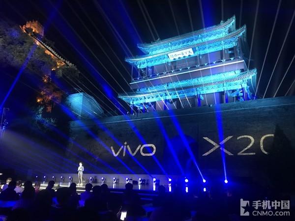 vivo X20全面屏手机新品发布会在居庸关长城举行