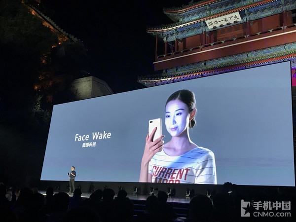 Face Wake面部识别