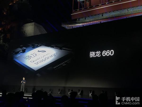 vivo X20全面屏手机搭载高通骁龙660移动平台