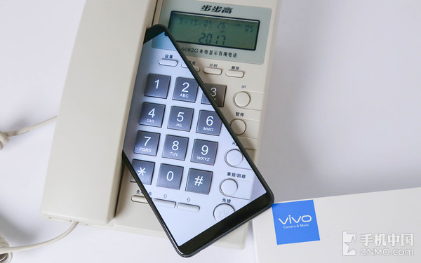vivo X20全面屏手机