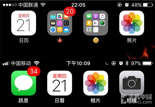 顶部电池图标和信号图标有变化-上海不夜城手机网报价图片