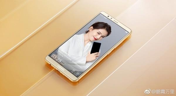 女神刘涛代言 金立M7全面屏手机全曝光