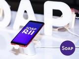倪春:推出千元全面屏手机为消费者让利