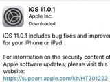 iOS 11.0.1更新推送 修复电池暴降问题