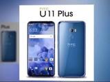 HTC也玩全面屏?U11 Plus亮相 外观惊艳