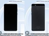 金立全面屏M7 Power入网 证件照颜值高