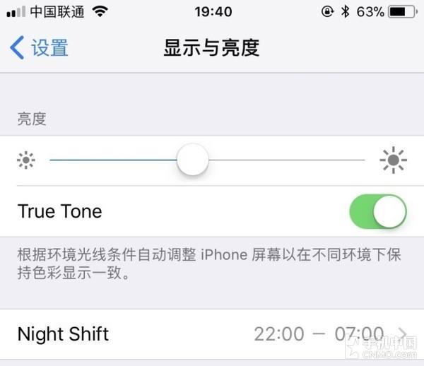 """True Tone""原彩显示技术"