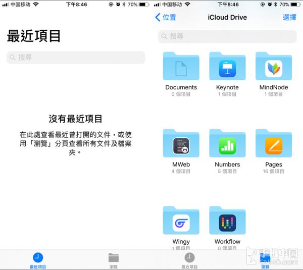 iOS 11内置的文件管理器