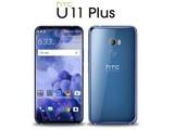 HTC U11 Plus通过认证 正面对决三星S8