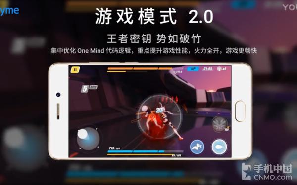 游戏模式2.0