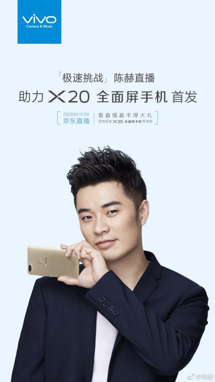 陈赫微博海报