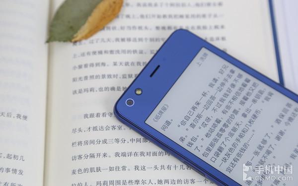 海信双屏手机A2 Pro