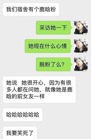 鹿晗关晓彤公开恋情 最大赢家竟然是它?