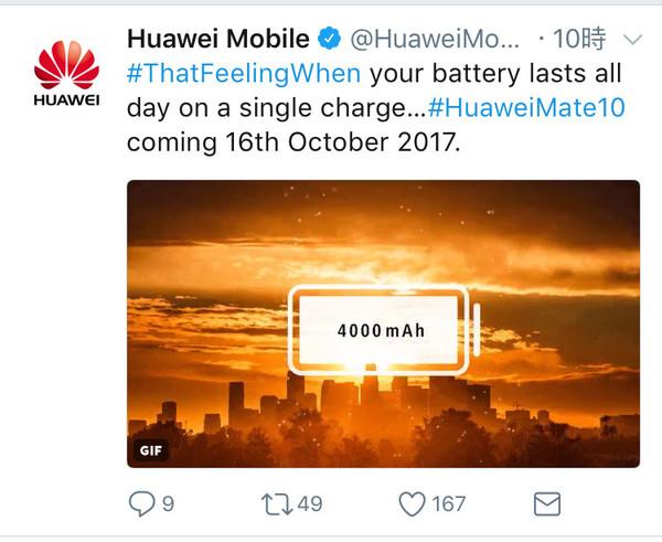 华为Mate 10采用4000mAh电池