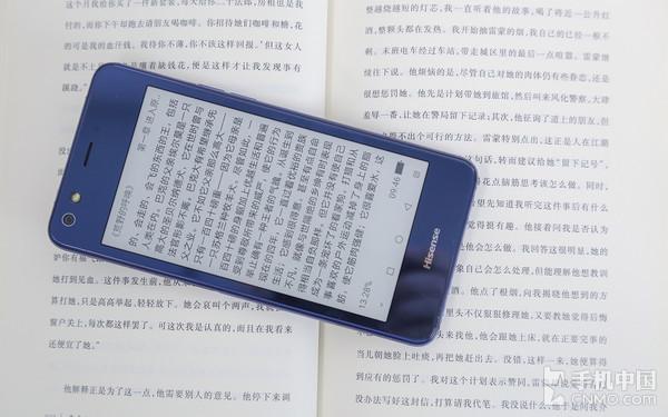 海信双屏手机A2 Pro的水墨屏显示效果非常不错