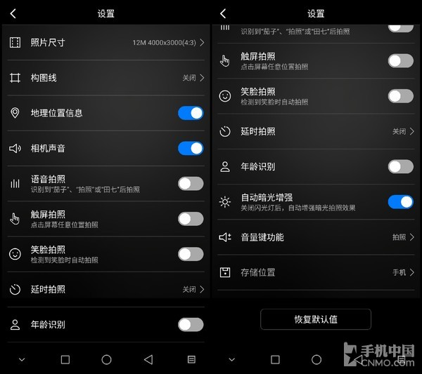 海信双屏手机A2 Pro评测:扔掉kindle吧