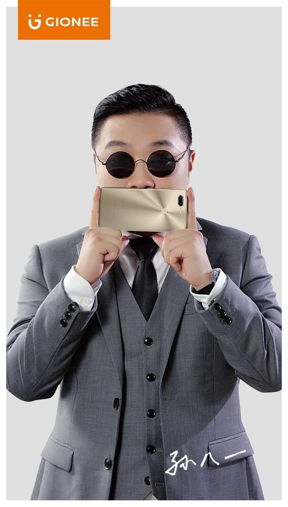 孙八一挑战手机脸 金立M7成商务进阶神器