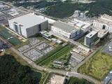 LG广州建厂被叫停 韩政府担心技术泄露