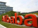 阿里市值跃升至4700亿美元 超过亚马逊